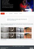 Адаптивный сайт электросварщика